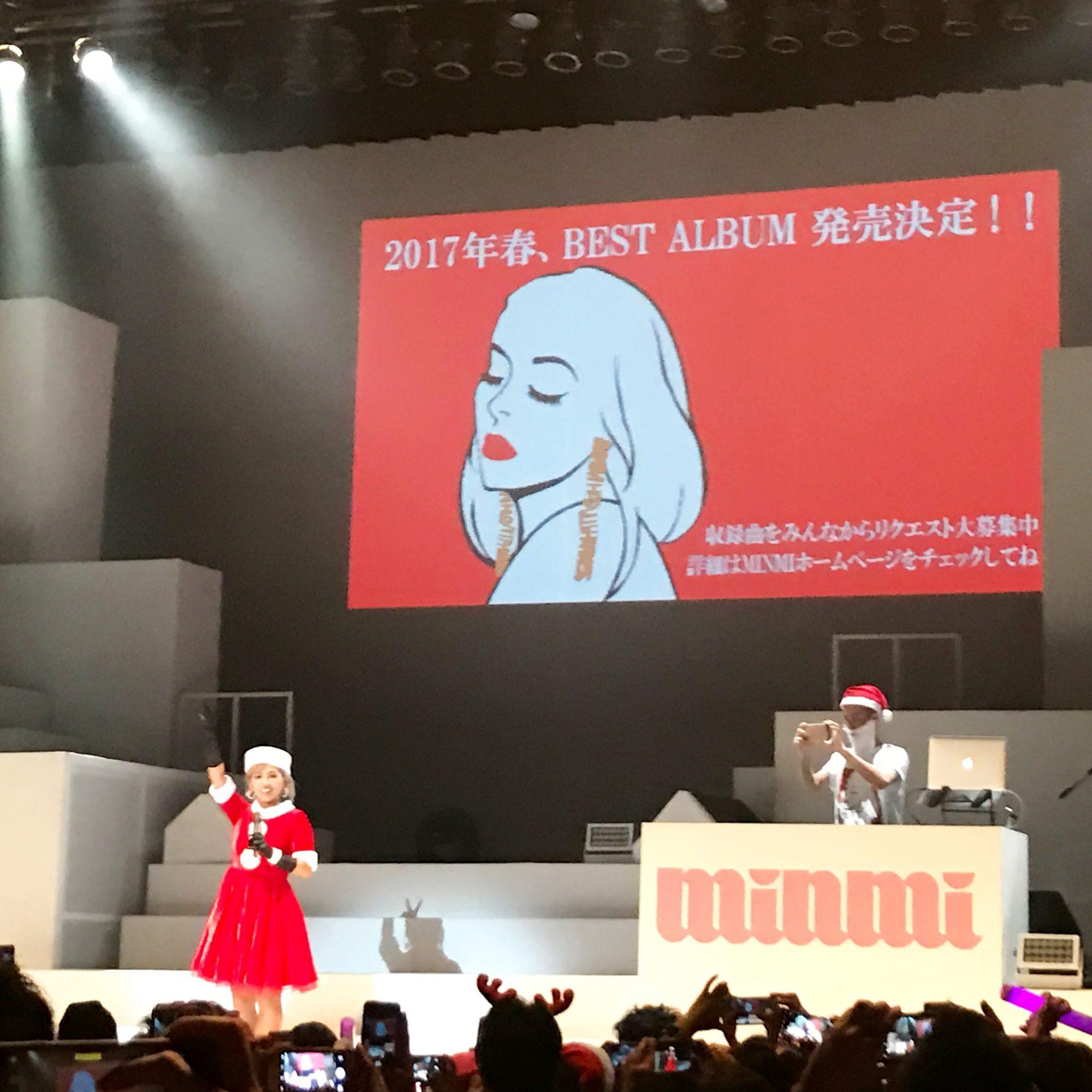 ♡Life is Beautiful♡【名古屋でMINMI様とクリスマスイヴ】