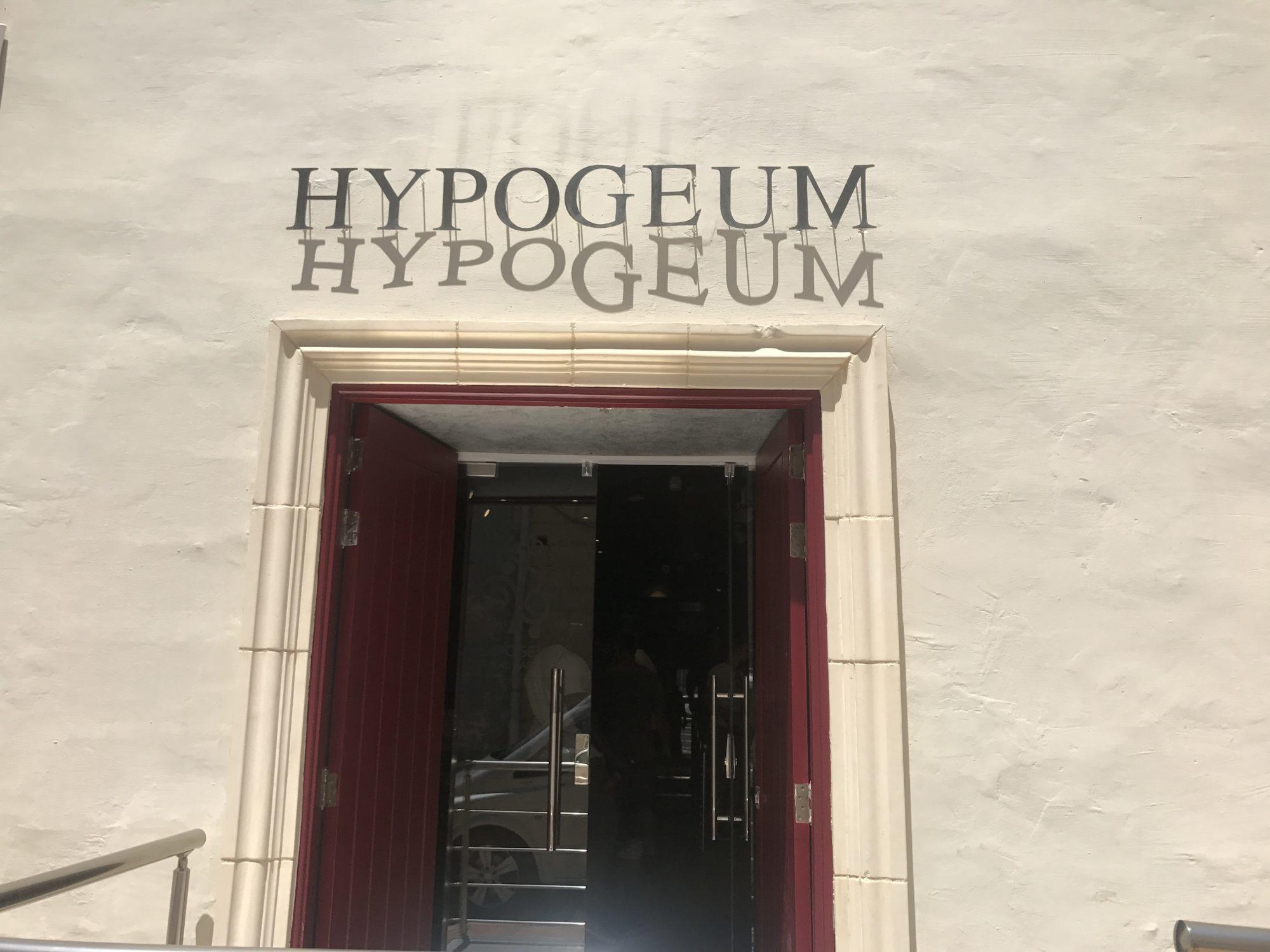 ハイポジウム入口